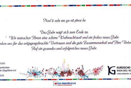 Frohe Weihnachten wünscht Ihnen die Kurdische Gemeinschaft!