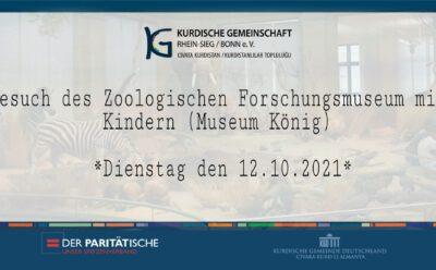 Besuch des Zoologischen Forschungsmuseum mit Kindern (Museum König)